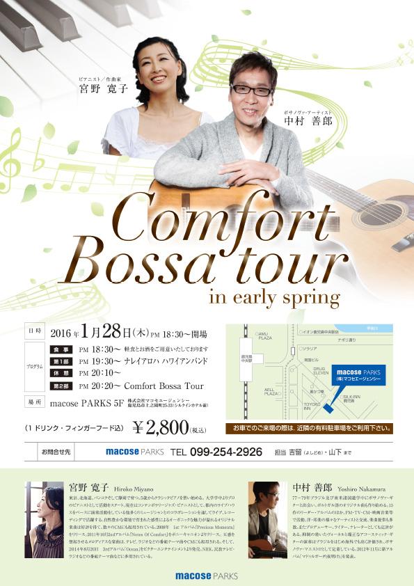 bossa-nova-Leaflet